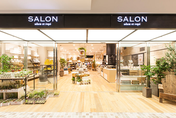 SALON adam et ropé あべのHoop店